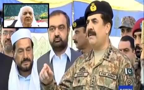 General Raheel Sharif Fulfil His Mother's Dreams - Watch Dawn News Report