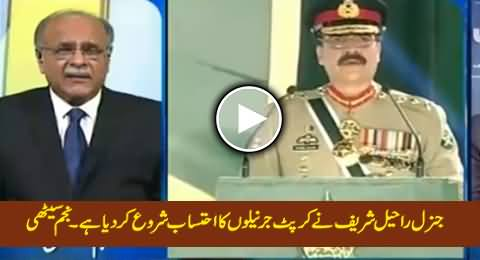 General Raheel Sharif Has Started Taking Action Against Corrupt Army Generals - Najam Sethi