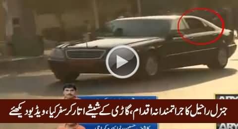 General Raheel Sharif's Great Act of Bravery, Watch Exclusive Video