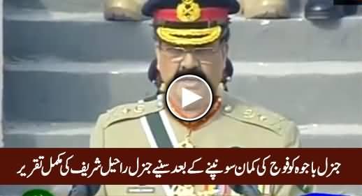 General Raheel Sharif's Last Full Speech Before Retirement at Change of Command Ceremony