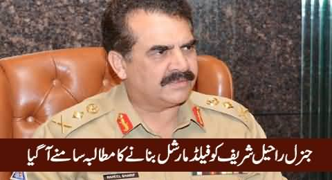 General Raheel Sharif Should Be Promoted to Field Marshal - Demand in Heroes of Pakistan Ceremony