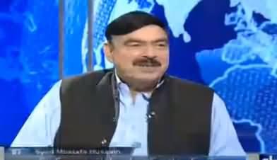 General Raheel Zardari Ki Shakal Dekhna Bhi Pasand Nahi Karte - Sheikh Rasheed