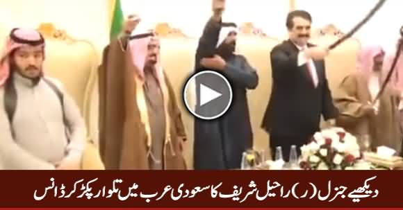 General Rahil Sharif Dancing With Sword While Attending Marriage Ceremony in Saudi Arabia