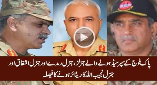 General Ramday, General Ashfaq Nadeem & General Najeeb Ullah Decided To Resign