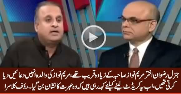 General Rizwan Was Very Close To Maryam Nawaz & Sharif Family - Rauf Klasra