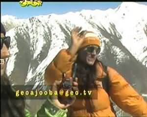 Geo Ajooba – 18th July 2013 (Pakistani Khawateen Aur Ajooba Azam..!!)