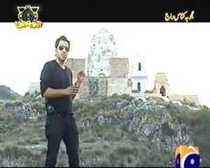 Geo Ajooba – 7th July 2013 (Katasraj Temple)