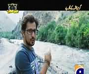 Geo Ajooba (Garam Chashma ) – 13th October 2013