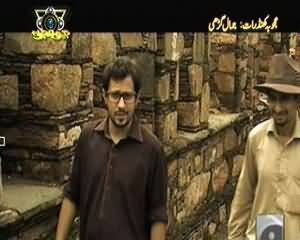 Geo Ajooba (Jamal Gaari) – 22nd September 2013