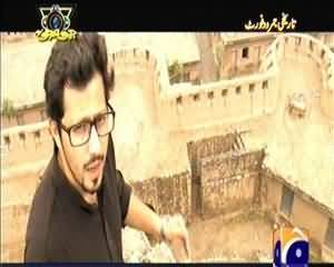 Geo Ajooba (Khyber Pass) – 15 September 2013