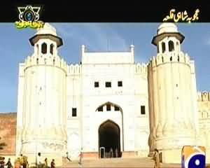 Geo Ajooba (Shahi Qila Lahore..!!) – 25th August 2013