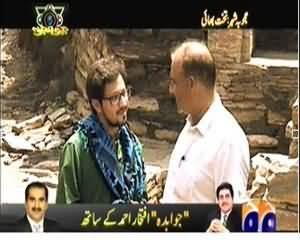 Geo Ajooba (Takte Bhai) – 20th October 2013