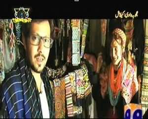 Geo Ajooba (Wadi e Kalash Pakistan) – 27th October 2013