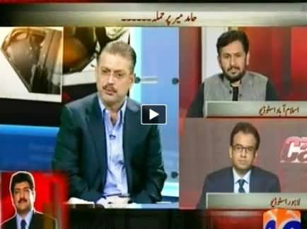 Geo Aur Jeenay Do (Special Program on Hamid Mir Attack) - 20th April 2014