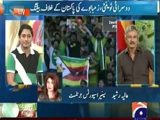 Geo Cricket (2nd T20 Pakistan Vs Zimbabwe) – 24th May 2015