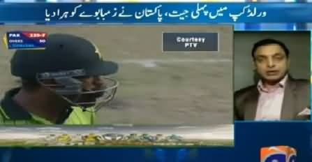 Geo Cricket (Cricket World Cup Spcecial 2015) – 1st March 2015