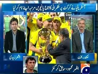 Geo Cricket (Mission World Cup 2015) – 29th March 2015
