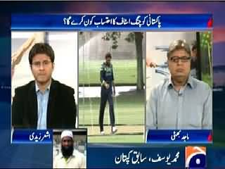Geo Cricket on Geo News – 5th April 2015