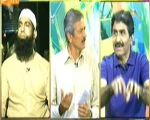 Geo Cricket On Geo News (T20 World Cup Special) - 3rd April 2014