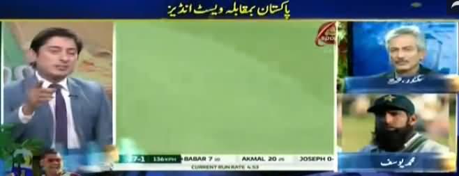 Geo Cricket (Pakistan Vs West Indies) - 9th April 2017