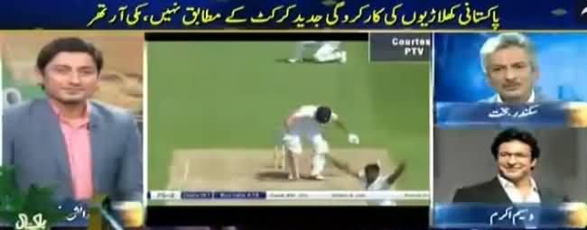 Geo Cricket (Performance of Pakistani Players) - 15th April 2017