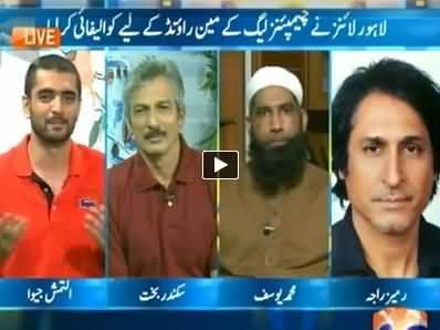 Geo Cricket (Special Program on Cricket) - 16th September 2014