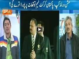 Geo Cricket (World Cup: Expectations From Pak Team) - 23rd January 2015