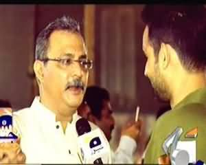 Geo Dost (Eid Special) – 10th August 2013