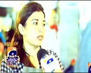 Geo Dost (logon Ko Hairan Karni Wali Videos) – 5th September 2013