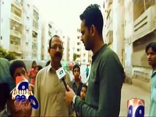 Geo Dost on Geo News – 10th May 2015