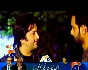 Geo Dost on Geo News – 16th January 2015