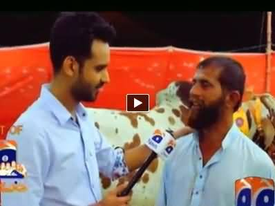 Geo Dost on Geo News - 26th September 2014