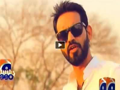 Geo Dost on Geo News – 28th November 2014