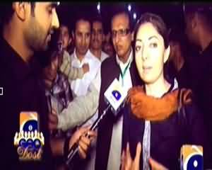 Geo Dost on Geo News – 8th February 2014