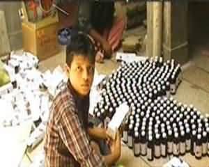 Geo FIR - 10th July 2013 (Fake Medicines Bazaar Main,Qanoon Kab Harkat Main Aye Ga?)