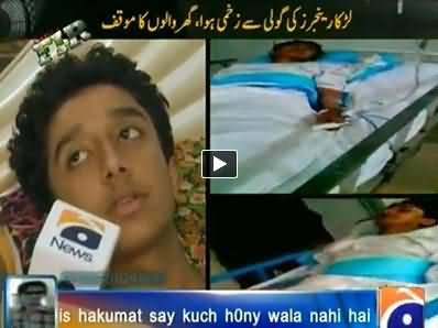 Geo FIR (Boy Injured by the Firing of Rangers) – 31st March 2014