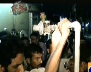 Geo FIR (Gas Chori Karachi Main Aam Si Baat) – 11th November 2013