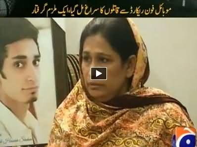 Geo FIR (Killers Traced Through Mobile Phone) – 8th April 2014