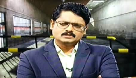 GEO FIR on Geo News – 11th August 2014