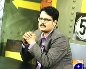 GEO FIR on Geo News – 15th April 2014