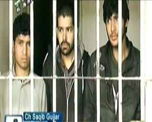 GEO FIR on Geo News – 25th March 2014