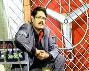 GEO FIR on Geo News – 26th March 2014