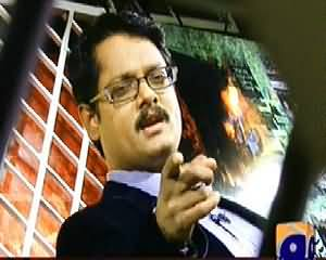 GEO FIR on Geo News – 26th May 2014