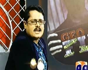 GEO FIR on Geo News – 2nd June 2014