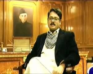 GEO FIR on Geo News – 5th March 2014