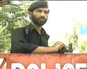 Geo FIR (Police Officer Shot A Man For Not Giving Him Eidi....) - 26th August 2013