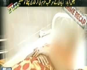 Geo FIR (Police Trying to Arrest the Rapist) – 9th April 2014