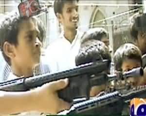 Geo FIR (Small Boy Killed 7 Labourers) - 10th September 2013
