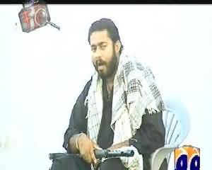 Geo FIR (Tajir Ittehad Bhatton Se Pareshan) – 2nd October 2013