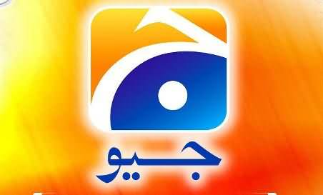 Geo Group Employees Receiving Serious Life Threats From All Over the Country